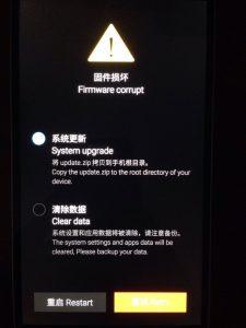 Meizu Boot Repair (UNBRICK)